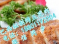 巴西秘制烤五花肉加盟条件|巴西秘制烤五花肉加盟费用