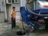 鄭州金水區通下水道低價 抽化糞池污水井疏通