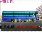 台州到西宁汽车客车在哪上车几个小时到?188