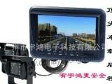 宇鸿 福田雷沃谷神收割机倒车影像系统 24V 粮仓监控 倒车后视