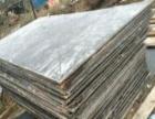 高价收售建筑材料 木方 木板 竹胶板 多成板