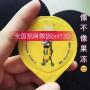 香蕉计划避孕套贵州总代怎么联系?香蕉计划避孕套梅子