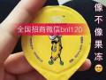 香蕉计划避孕套代理一箱多少钱?