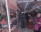 转让超市专柜特色小吃北京烤鸭