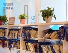 上海英语培训班一年多少钱 通过课堂享受学习的乐趣