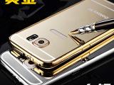 【工厂】三星galaxy s6电镀手机套 黄金镜面保护套 三星s