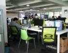 出租荔湾 越秀区小型独立办公室注册地址,可公司注册 地址变更