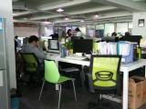 荔湾区小型办公室真实场地出租,提供正规注册地址可注册公司