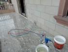 深圳防水补漏楼面洗手间外墙漏水免费检测一次性根治疑难漏水