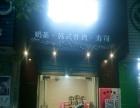 红旗渠广场 商业街卖场 20平米 冷饮鸡排店