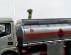 转让 油罐车东风小吨位油车现车低价出售需要抓紧