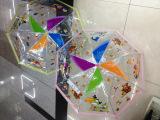 供应透明风车卡通儿童伞
