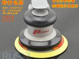 台湾普力马(Prima)5寸气动打磨机砂纸机抛光机打蜡机干磨包邮