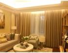 佳源都市 93万 3室2厅2卫 精装修,此房只应天上有!佳源都市