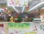双元路 李家女姑利群超市内 收款台旁冷饮档口转让