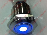 金属按钮开关16mm带单点形LED灯自复式平头电器开关改装开关专