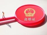 杭州房產糾紛律師,拆遷安置,征地補償