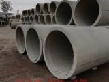 山东聊城水泥涵管厂出厂价水泥管/污水管/神底层饮水用钢混井管