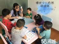 黄埔萝岗零基础学习英语 日语专业培训班 可免费复读