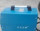 低价出售抵账电焊机