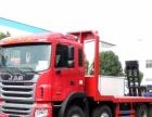 转让 平板运输车平板运输车拖车厂家直销