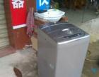 出售LG洗衣机