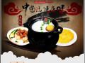 潮州生滚牛肉粥店加盟 10大系列口味 客户排队买