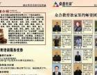 司法考试北京众合白城分校