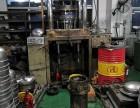 江门液压机维修 专业十多年油压机维修经验技术