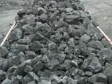 华旭工贸煤炭批发榆林煤炭面煤籽煤