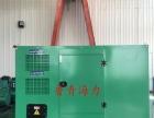 潍柴厂家批发出售30kw4100全铜柴油发电机组发电机