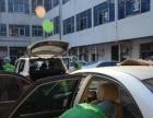 北京科丽艾检测车内甲醛,除甲醛,除烟味,除鱼腥味
