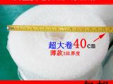 品牌正品全新料气泡膜泡沫纸快递填充25cm宽70m薄款广东包邮
