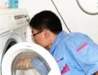南宁荣事达洗衣机-(各中心)售后服务总部-电话