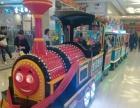 龙江 金宝 儿童观光小火车
