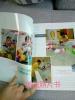 西安照片书怎么做