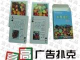 安徽定做精美礼品扑克 马鞍山扑克牌厂 毫州扑克牌印刷