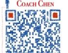 晋江TNB羽毛球培训营