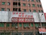 供应贴墙三面翻 广告牌 墙体三面翻、户外