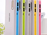 康扬厂家批发 双USB口大容量移动电源 通用 手机充电宝 100