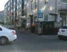 北山 丹明小区 1室 1厅 71平米 出售