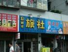 汉口长江二桥江滩附近黄埔路都市旅社欢迎您