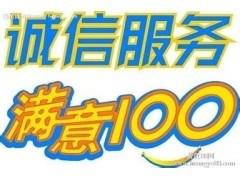 欢迎进入~!南京飞达士空调不制冷(跳闸全国售后维修热线