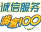 欢迎来电~上海TOCOL冰箱故障维修售后服务厂家授权电话