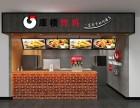 库桥炸鸡加盟如何一家美味养胃的炸鸡店
