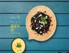 重庆米集盒自选快餐加盟_中式快餐品牌前十名