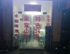 滑县 南海花园 酒楼餐饮 商业街卖场