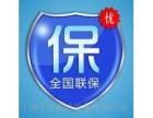 欢迎进入%南阳海尔冰箱(全国各中心)售后服务咨询电话