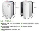 美的热水器F05-15A厨宝