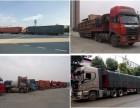 惠州到呼和浩特 包头市 乌海 赤峰 敖汉旗 通辽物流公司货运